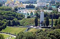 Holodomor Genocide Memorial Kyiv.JPG