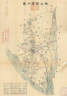 Map of Hōzan-gun.jpg