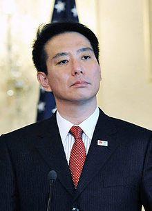 Minister Maehara Seiji.jpg