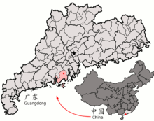 Location of Taishan within Guangdong (China).png