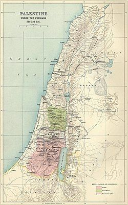 Yehud (in pink) under the Persian Empire