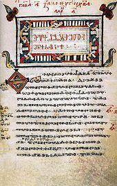 Kiev Missal
