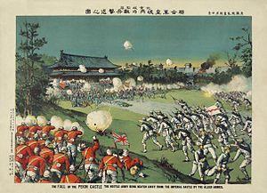 Beijing Castle Boxer Rebellion 1900 FINAL courtesy copy.jpg