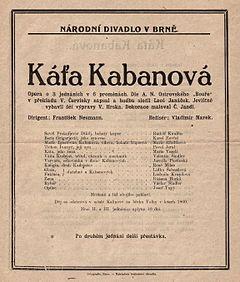 Katia Kabanova premiere poster.jpg