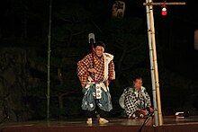Himeji-jo Takigi Nou 39 37.jpg