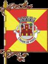 维塞乌旗帜