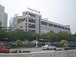 Terminal 1 Shopping Center.JPG