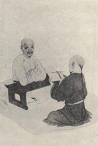 黄与坚肖像画.jpg