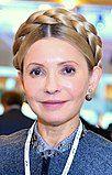 Yulia Tymoshenko 2015.jpg