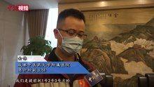 File:中国赴埃塞俄比亚抗疫医疗专家组从成都启程.webm