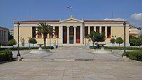 Attica 06-13 Athens 30 University.jpg