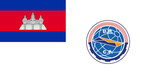 Cambodia Post Flag.png