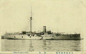 Japanese cruiser Itsukushima.jpg