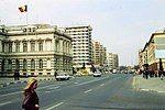 Bacău (4263977420).jpg