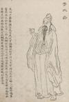 Li Bai.png