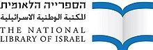 Logo of The National Library of Israel.jpg