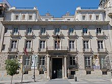 Palacio de Goyeneche - Real Academia de Bellas Artes de San Fernando.jpg