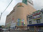 Taiping Mall.jpg