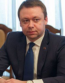Александр Мартынов (cropped).jpg