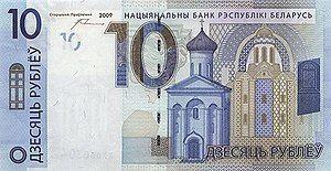 10 Belarus 2009 front.jpg