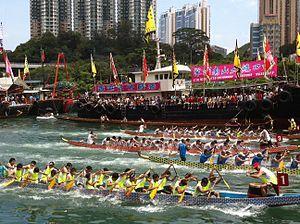 端午节龙舟竞渡