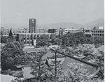 Kyoto Imperial University-old1.jpg