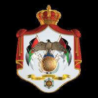 Coat of arms of Jordan.png