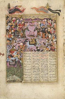 Depiction of the Battle of al-Qādisiyyah from a manuscript of the Persian epic Shāh-nāmeh. Source- British Library (MS. I.O.Islamic 3265 (1614) f. 602r).jpg
