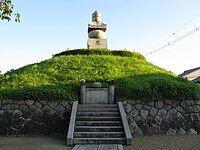 Mimizuka2.jpg