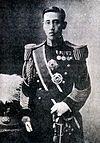 Prince Imperial Ui.jpg