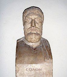 Bust of a bearded man, inscribed in Greek with the name Solon