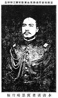 Yu Enyang2.jpg