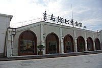 青岛纺织博物馆 2017-08-26.jpg