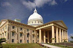 帕劳首都政府大楼