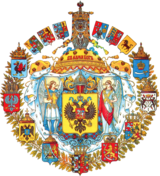 Greater coat of arms of the Russian empire.png