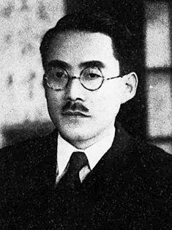 Narita Ichiro.jpg