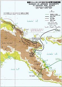 Map of New Guinea showing the coastal routes taken by the Japanese from Wewak and Madang to avoid the Lae area.