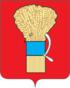 乌苏里斯克(双城子)[1]徽章
