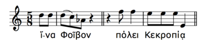 Two phrases from the Delphic hymns illustrating a plateau between accents.