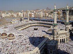 Al-Haram mosque