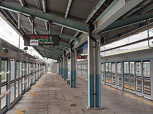 Hanyang University at Ansan Station platform 20200816 150210.jpg