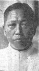 Tatsui Ishii 2.png