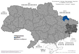 Ukrainian Presidential Election 2014 Map.png