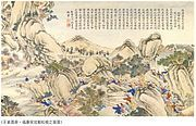 Lifting the Siege at Songtao.jpg