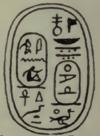 Merhotepre Ini.png