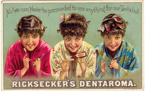 Advertisement featuring Mikado characters