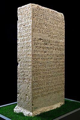Perugia, Museo archeologico Nazionale dell'Umbria, cippo di Perugia.jpg
