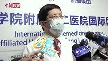 File:2020年3月14日 中国爱尔兰医学专家跨洋连线 探讨新冠肺炎治疗方案.webm