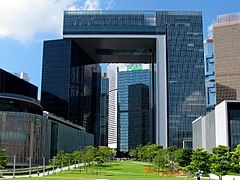 Central Government Offices 201308.jpg