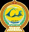 后杭爱省 Arkhangai Province官方图章